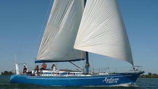 Яхта Любава (http://www.parusflot.ru/parusnaya_yahta_lubava)(Помните, как вам хотелось отправиться в путешествие на собственной яхте, уверенно рассекая волны и ловя..., 2013-09-06T05:52:35.000Z)