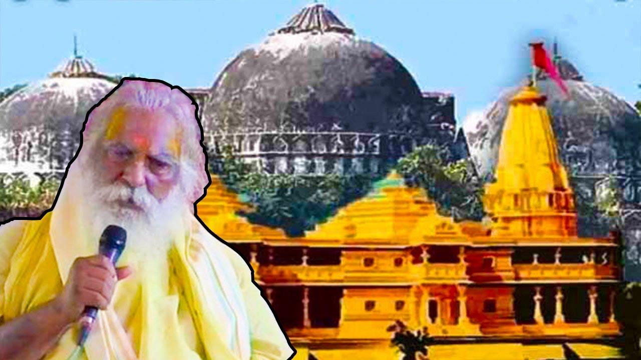 রামমন্দির নির্মানে গিয়ে একি হলো হিন্দু ধর্ম গুরুর? খ্রিস্টান প্রিন্সের সঙ্গে হাত মেলান'নি 3 মু: নারী