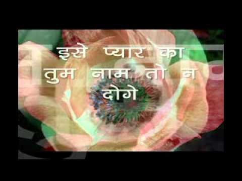 Mere Pyar Ko Tum Bhula To Na Doge Mp4 Youtube
