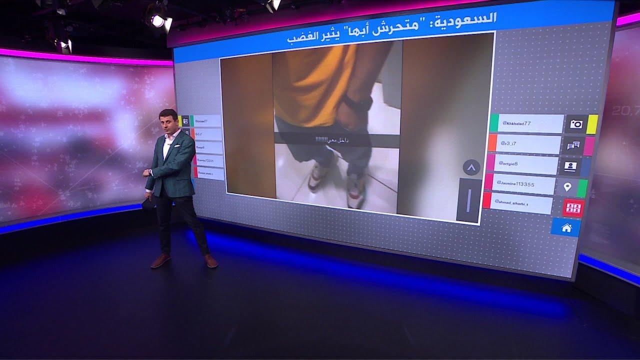 تفاعل واسع مع فيديو التحرش بفتاة سعودية داخل حمام واعتقال شخص  - 17:56-2021 / 7 / 30