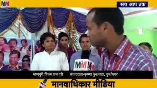 कुशीनगर के सब्ज़ी बेचने वाले ने बनाई भोजपुरी फ़िल्म-कृष्णा कुशवाहा