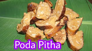 Poda Pitha أوديشا/الأوريا/أوديا أصيلة وصفة|طنجرة الضغط/مايكرو|فرن Chaula الاتحاد الافريقي Biri pitha