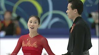 [HD] Xue Shen and Hongbo Zhao - 2002 Worlds FS - Turandot