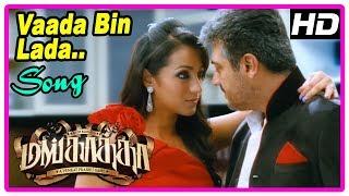 Mankatha Movie Scenes | Vaada Bin Lada Song | Ajith comes to drop Trisha home | Jayaprakash