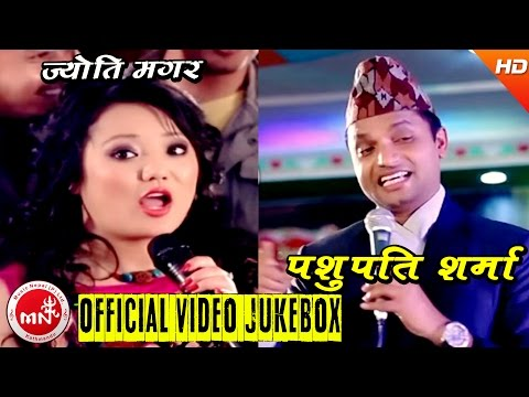 Hits Of Pashupati Sharma | Roila Song Video Jukebox | Ft.Jyoti Magar & Nisha Sunar