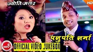 Hits Of Pashupati Sharma | Roila Song Video Jukebox | Ft.Jyoti Magar & Nisha Sunar