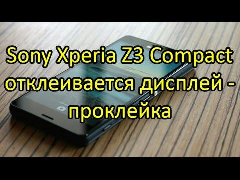Sony Xperia Z3 Compact Отклеивается дисплей - Решение