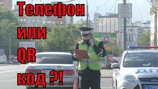 (Часть 1).Штраф за телефон. Нарушение прав Человека. ИДПС опять лютует./Drivermsk