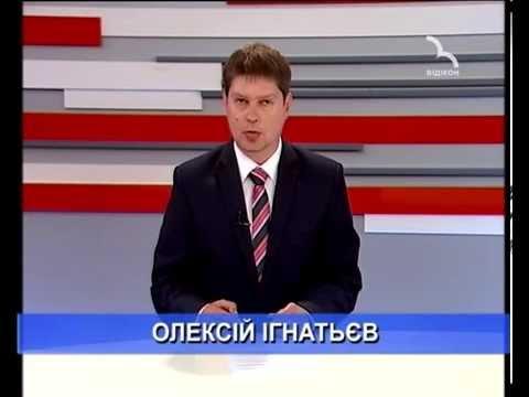 Самооборона Сумщины 2-2 (News 19 05 ТРК Видикон)