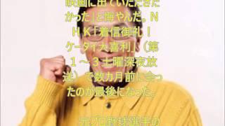掲載元 http://headlines.yahoo.co.jp/hl?a=20151121-00000531-sanspo-ent.