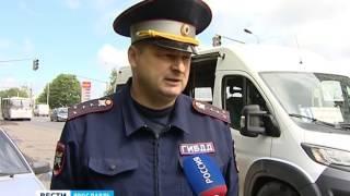 В Ярославле прошел рейд по безопасности движения маршрутных такси(, 2016-07-14T12:43:08.000Z)
