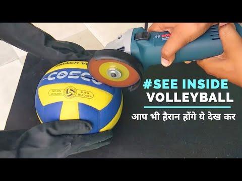 इस वॉल में क्या निकला आप भी जरूर देखें What's inside cosco volleyball