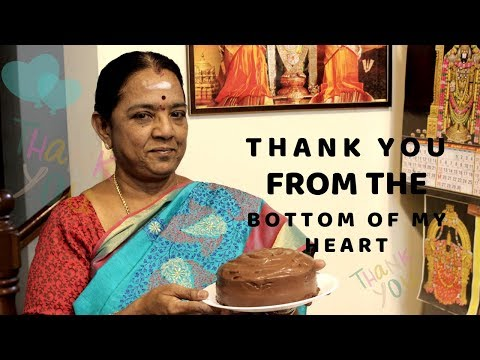 BIRTHDAY MESSAGE FROM AMMA/Sivakasi Samayal/Video - 612