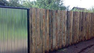 Забор из горбыля своими руками(Зачастую бывает так, что прохожим очень интересно происходящее на вашем участке. Если вы не хотите чтобы..., 2013-11-12T16:44:41.000Z)