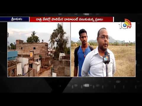 టెక్కలిపట్నం గ్రామంలో దెయ్యం భయం | Ghost Fear Haunts Villagers in Srikakulam | 10TV News