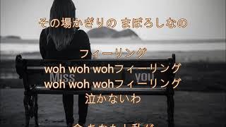 ♫ Feelings ~ フィーリング ~ ハイ・ファイ・セット
