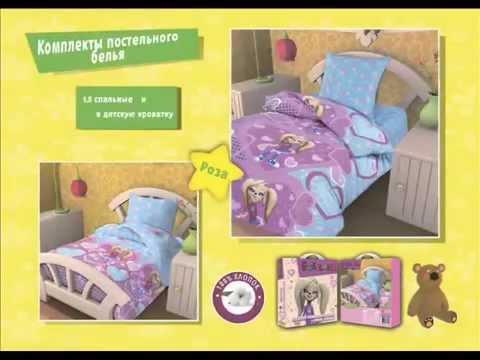Интернет-магазин детских игрушек «детский мир» предлагает купить комплекты постельного белья по выгодным ценам. В нашем каталоге вы можете.