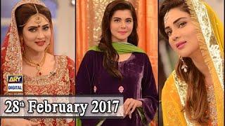 Good Morning Pakistan - Guest: Akif Ilyas Makeup Artist & Fiza Ali - 28th February 2017