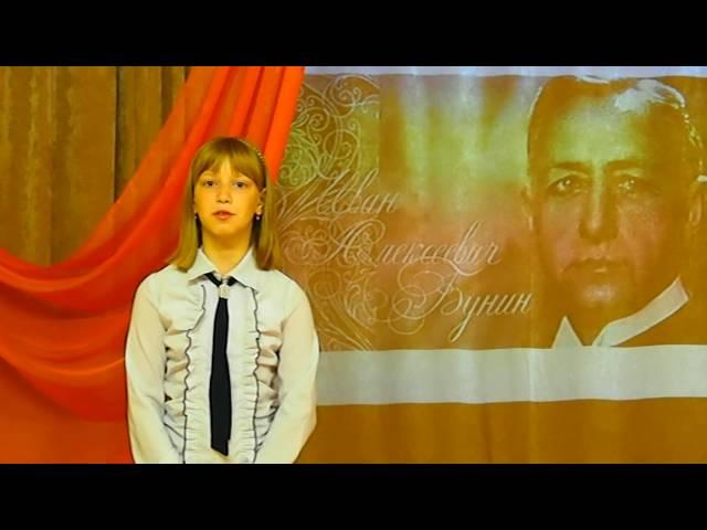 Инна Песковицкая читает произведение «Детство» (Бунин Иван Алексеевич)