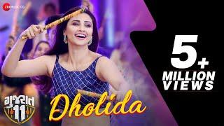 Dholida - Full Video   Gujarat 11   Daisy Shah   Roopkumar Rathod   Dilip Raval
