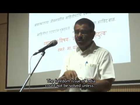 Savarkaranche Hindutva by Pradeep Rawat Part 1 सावरकरांचे हिंदुत्व  भाग १