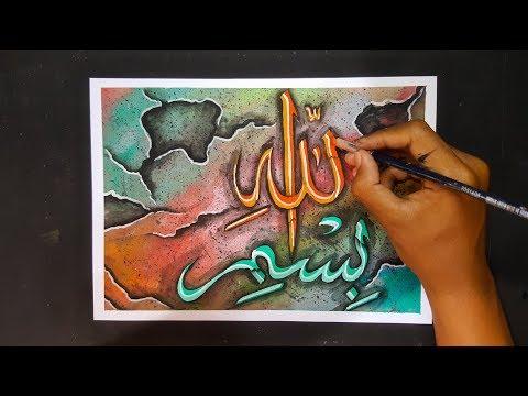 tutorial-kaligrafi-kontemporer-indah-&-sederhana