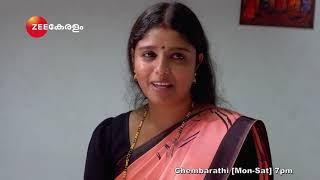 Chembarathi - Monday - Saturday, 7 PM - Zee Keralam