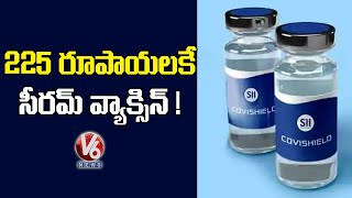 Serum Institute To Price COVID-19 Vaccine At Rs. 225 | V6 News
