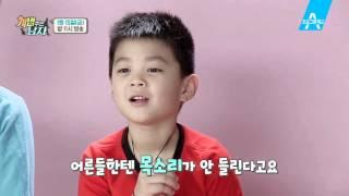 """[예고] 현주엽 자녀 교육 """"말하는 해피 대작…"""