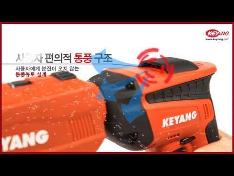 [계양전동공구] 충전 자동 스크류 드라이버 (ASD-1800L)