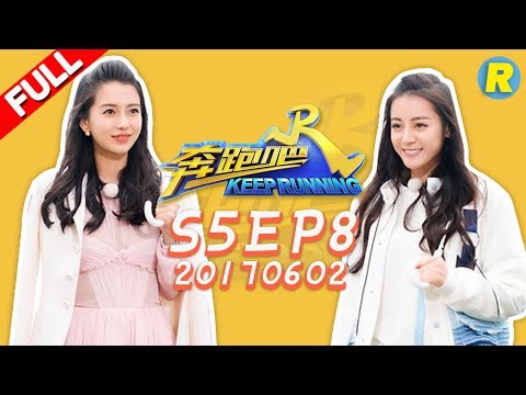 【ENG SUB FULL】Keep Running EP.8 20170602 [ ZhejiangTV HD1080P ]