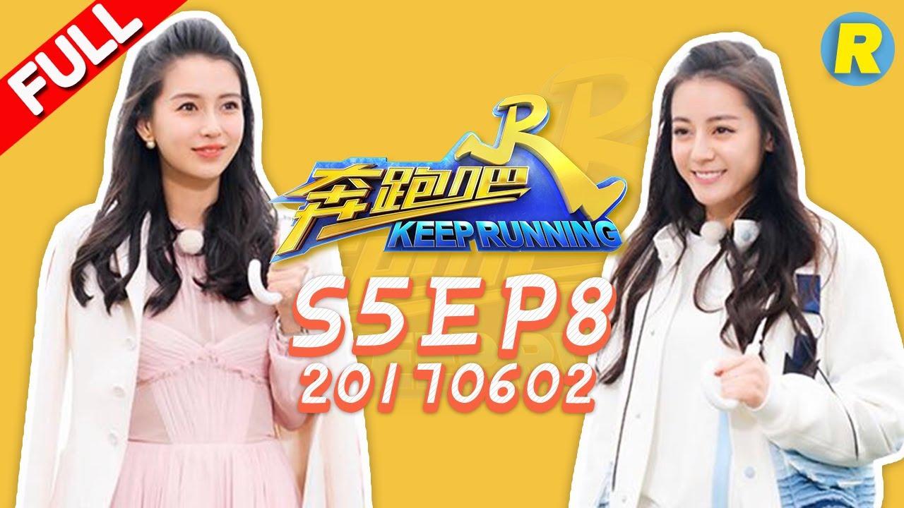 Download 【ENG SUB FULL】Keep Running EP.8 20170602 [ ZhejiangTV HD1080P ]