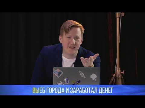 "MORGENSHTERN и DK поют в караоке ""Новый Мерин"", на шоу Данилки Кашина."