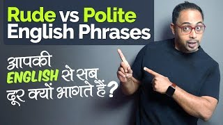 Learn Polite English Phrases - Don't be Rude | English Speaking Practice Lesson in Hindi by Aakash