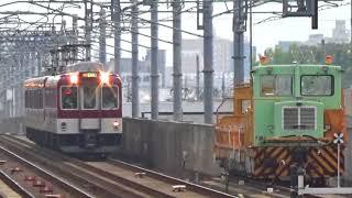 近鉄2800系2812編成+5200系5209編成急行名古屋行き通過