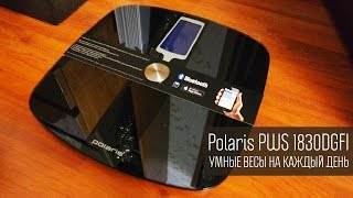 Polaris PWS 1830DGFI или умные весы на каждый день