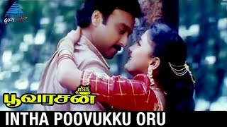 poovarasan movie songs intha poovuku oru video song karthik rachana pyramid glitz music