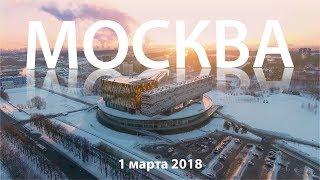 Смотреть видео Битрикс24.Идея - бизнес-конференция 1 марта 2018 онлайн