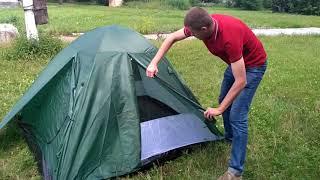 Видео обзор палатки 3-х местной Tourist CT-17103