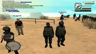 SWAT Работает : )