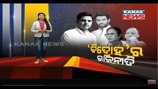 Special News: When Yogi Adityanath Meet PM Modi, Amit Shah