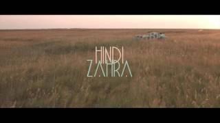 Hindi Zahra - Silence (Teaser)