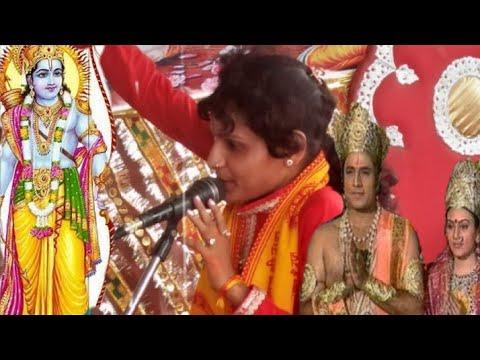 Man Mein Basa Ke Teri Murti Uttaran Hi Raaghav Teri Aarti Youtube