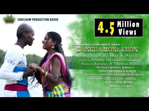 DANGUA MONE KHON NEW SANTALI FULL VIDEO || ANJALI & KING BHAI