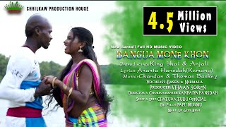 Gambar cover DANGUA MONE KHON NEW SANTALI FULL VIDEO || ANJALI & KING BHAI