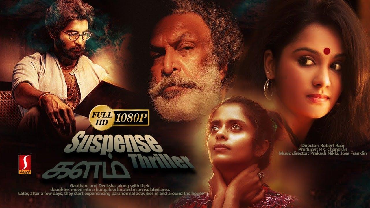 Kalam Tamil Romantic Movie 1080 Tamil Action Movie Comedy Movie New Upload 1080