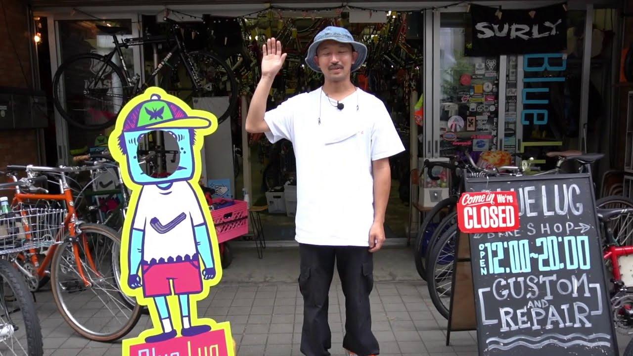 Download 【SHOP TOUR】 Blue Lug Hatagaya edition / 幡ヶ谷店のご紹介