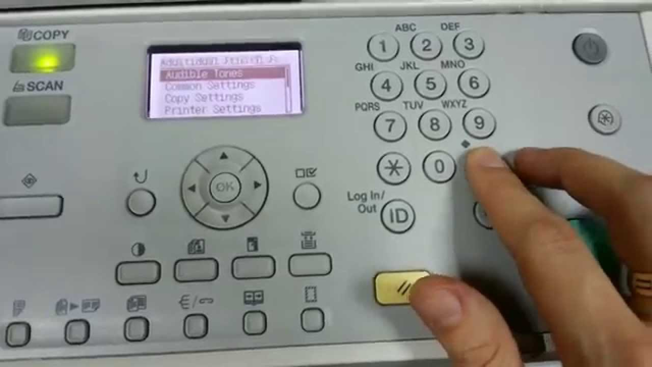 how to reset id and password on canon ir2318 and enter service menu