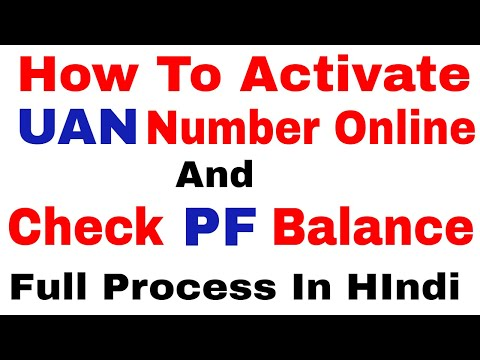How To Check EPF Balance online l How To Check PF Balance