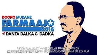 sifooyinka hogaamiyaha wanaagsan xayaysiin ololaha doorashada farmaajo2016   campaign ad